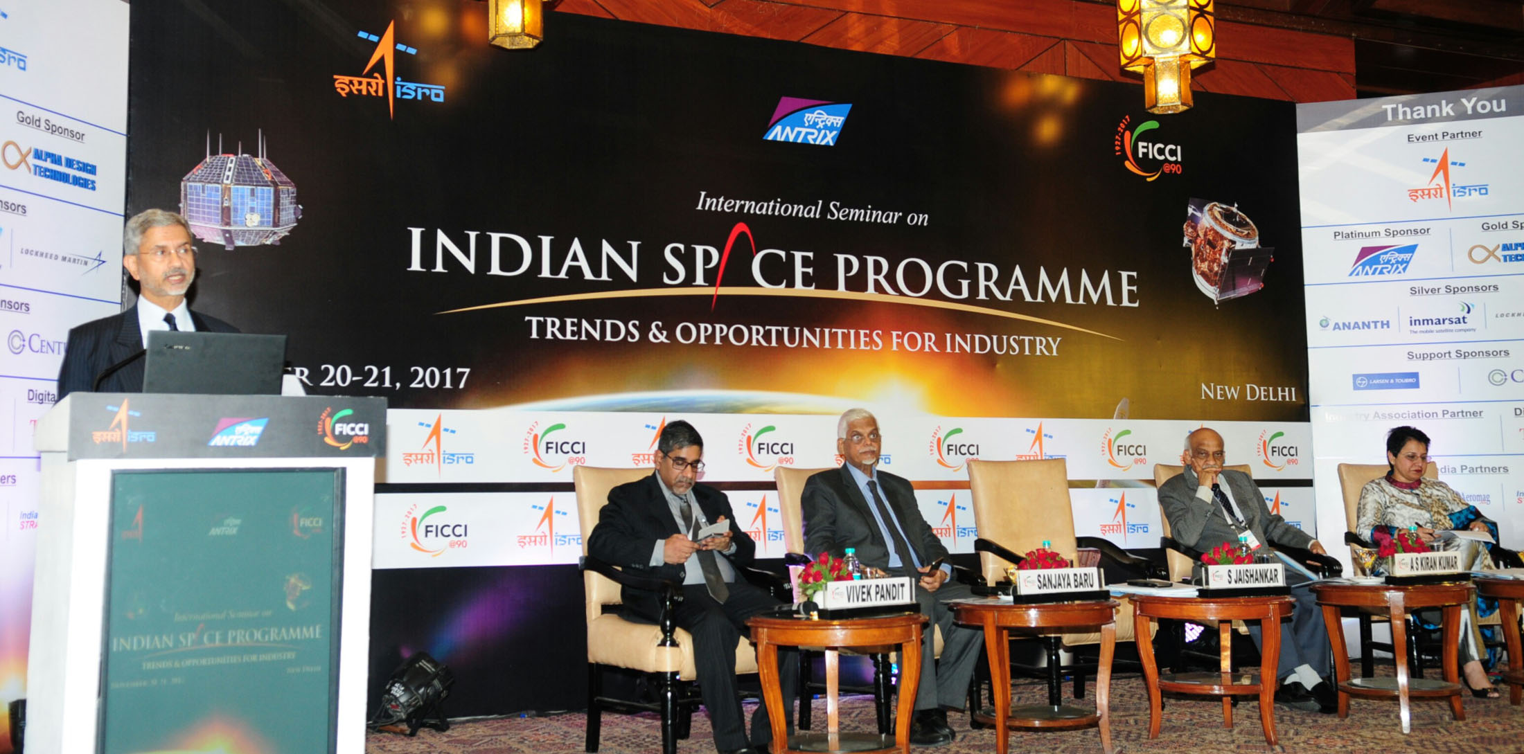International seminar on Indian Space Programme - Trends & Opportunities for Industries