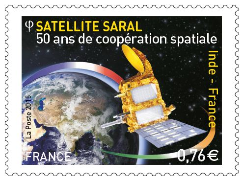 French Stamp – SARAL