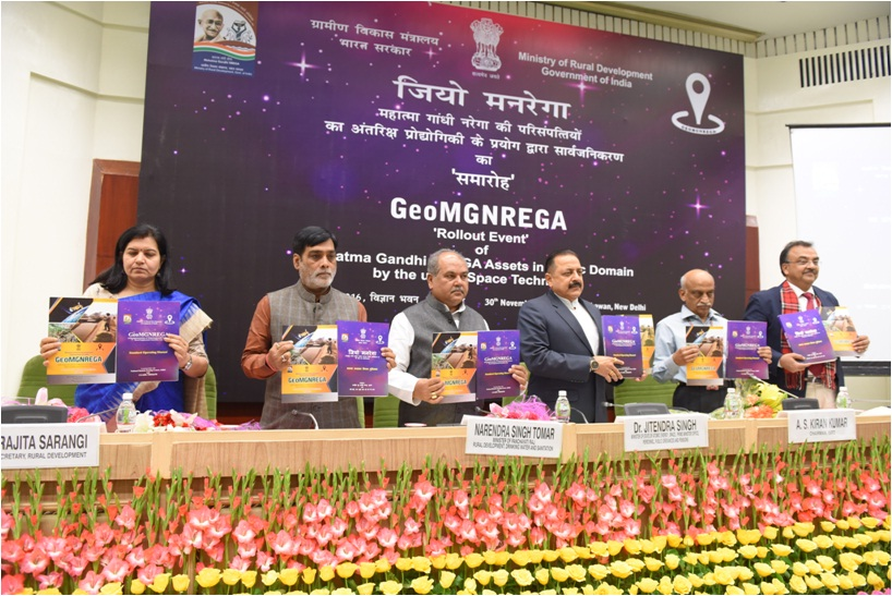 "Union Ministers Shri Narendra Singh Tomar and Dr Jitendra Singh releasing Standard Operating Manual book after jointly launching ""Geo MGNREGA"""