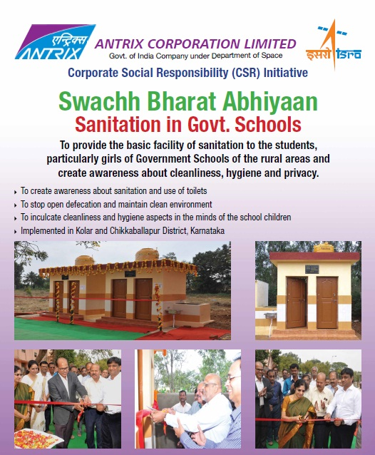 Sanitation in Govt. Schools