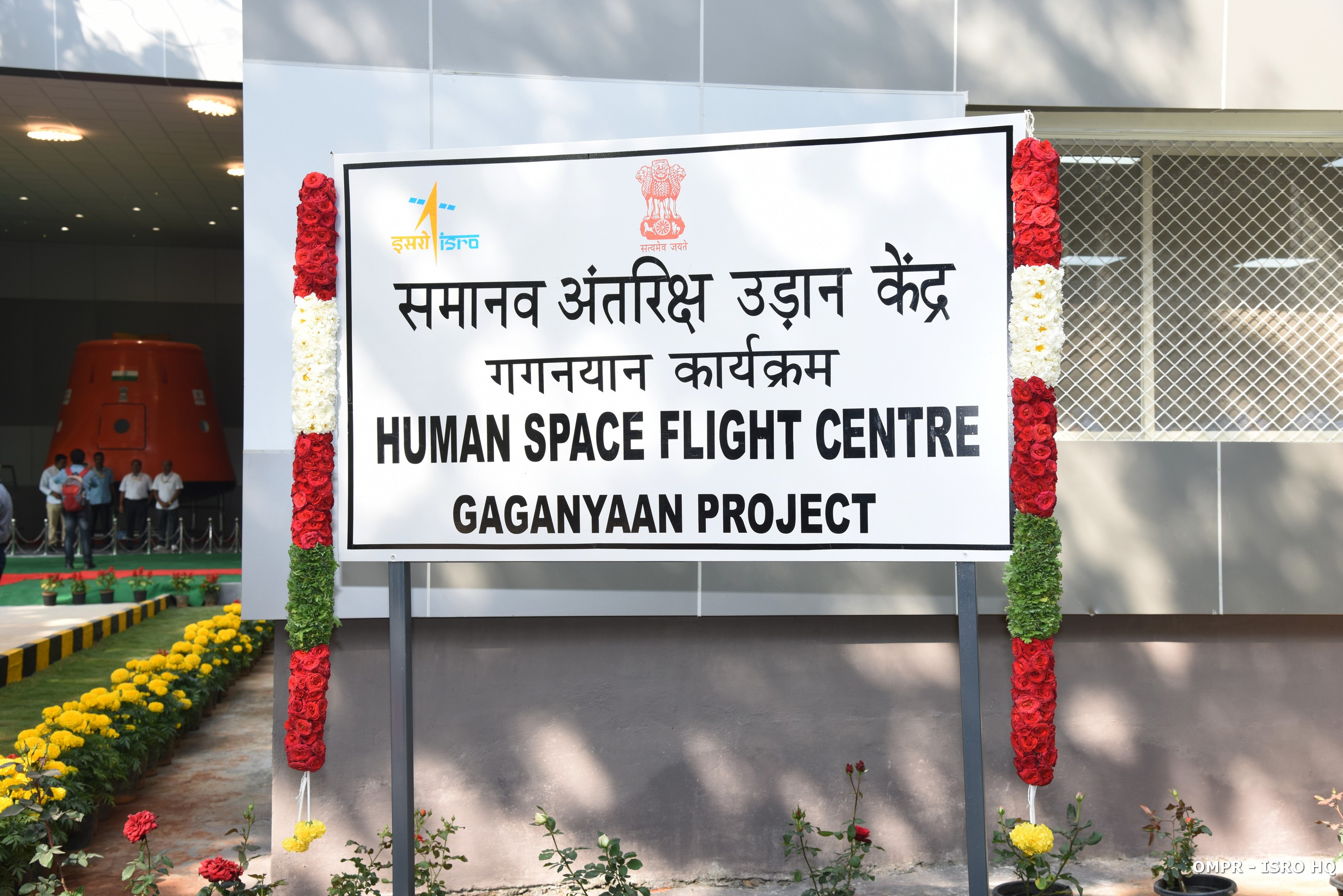 Inauguration of Human Space Flight Centre (HSFC)