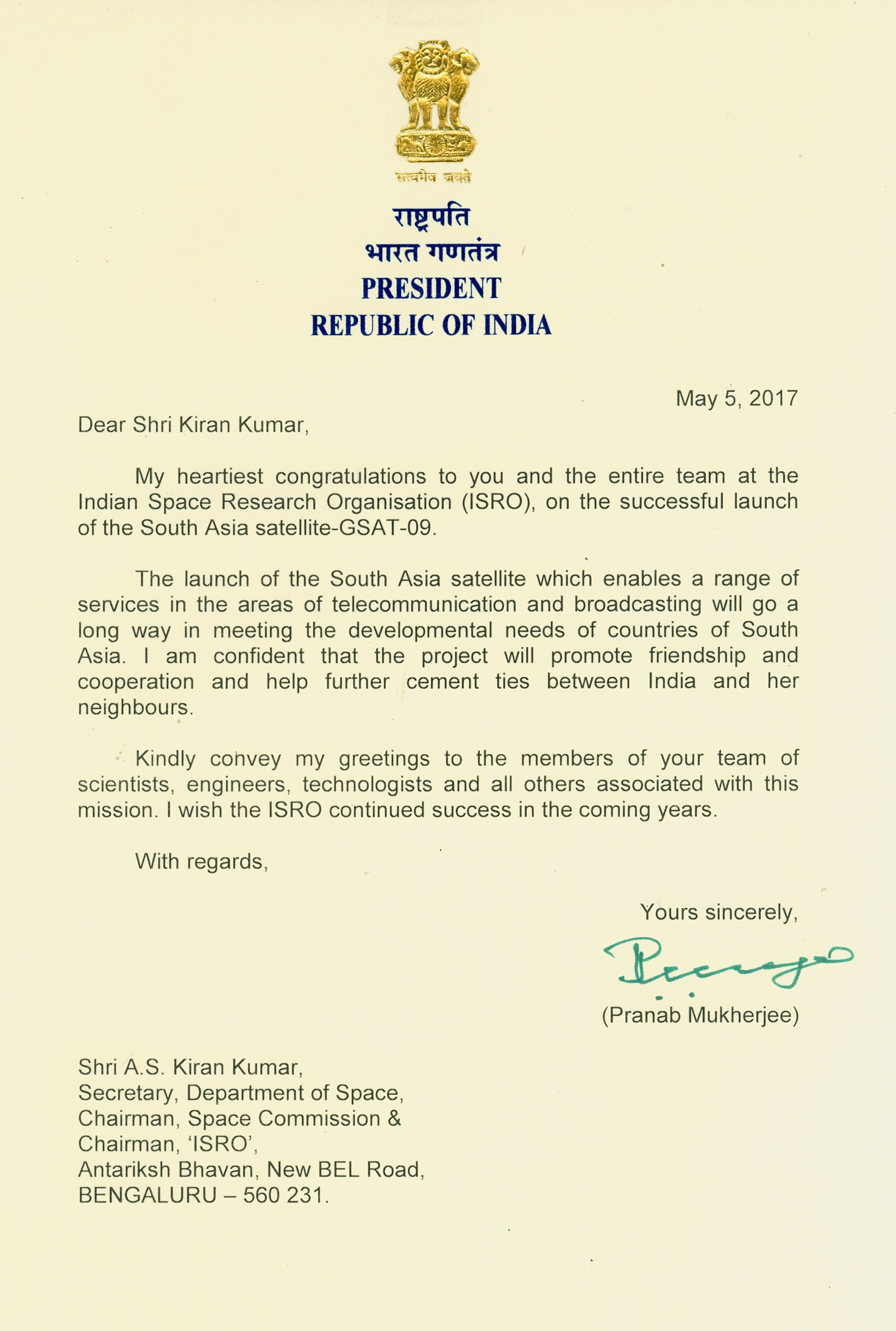 Message from President - GSLV-F09 / GSAT-9