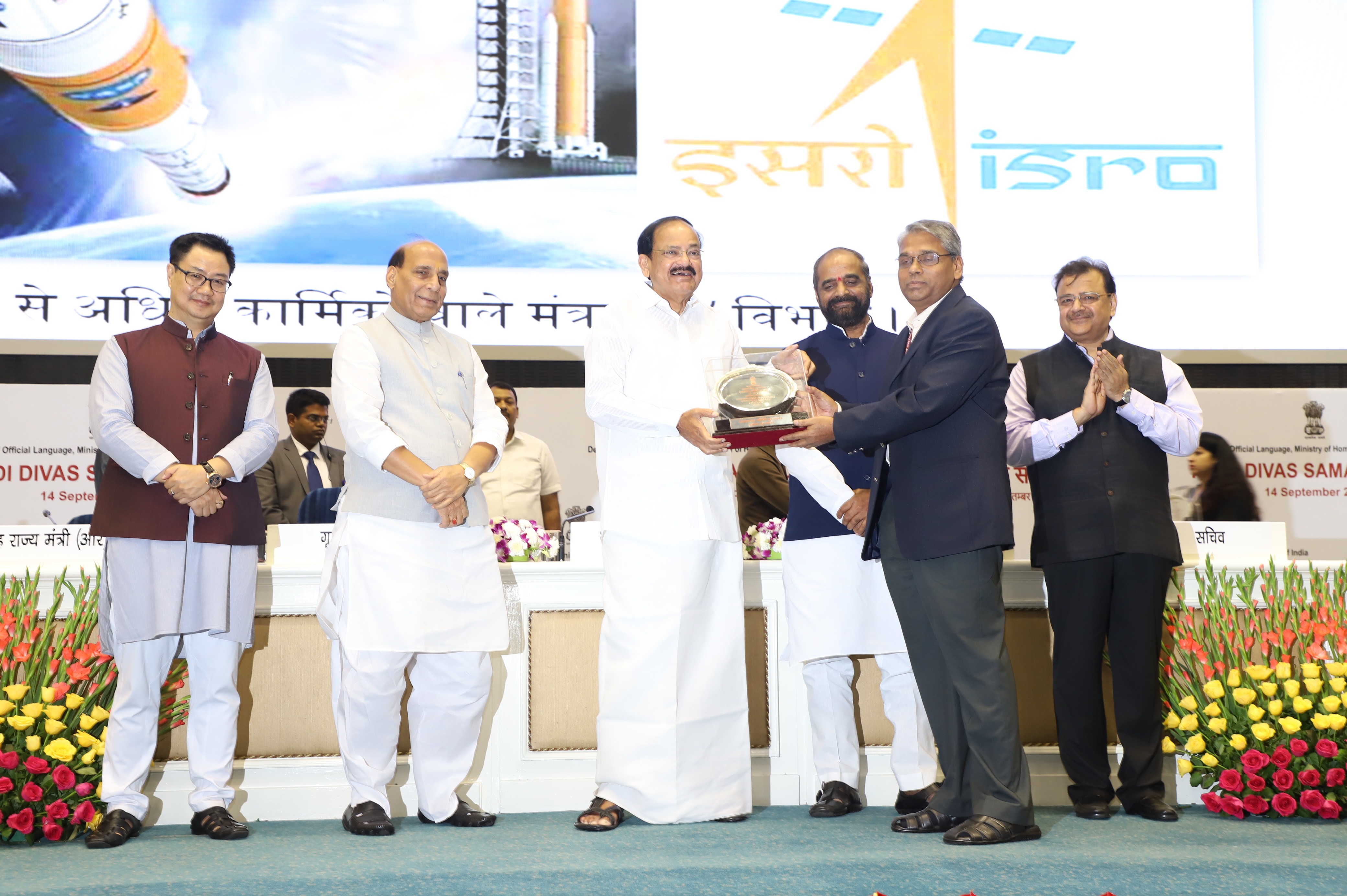 ISRO Conferred with Rajbhasha Kirti Award 2018