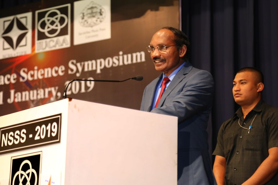 NSSS 2019 inagural function