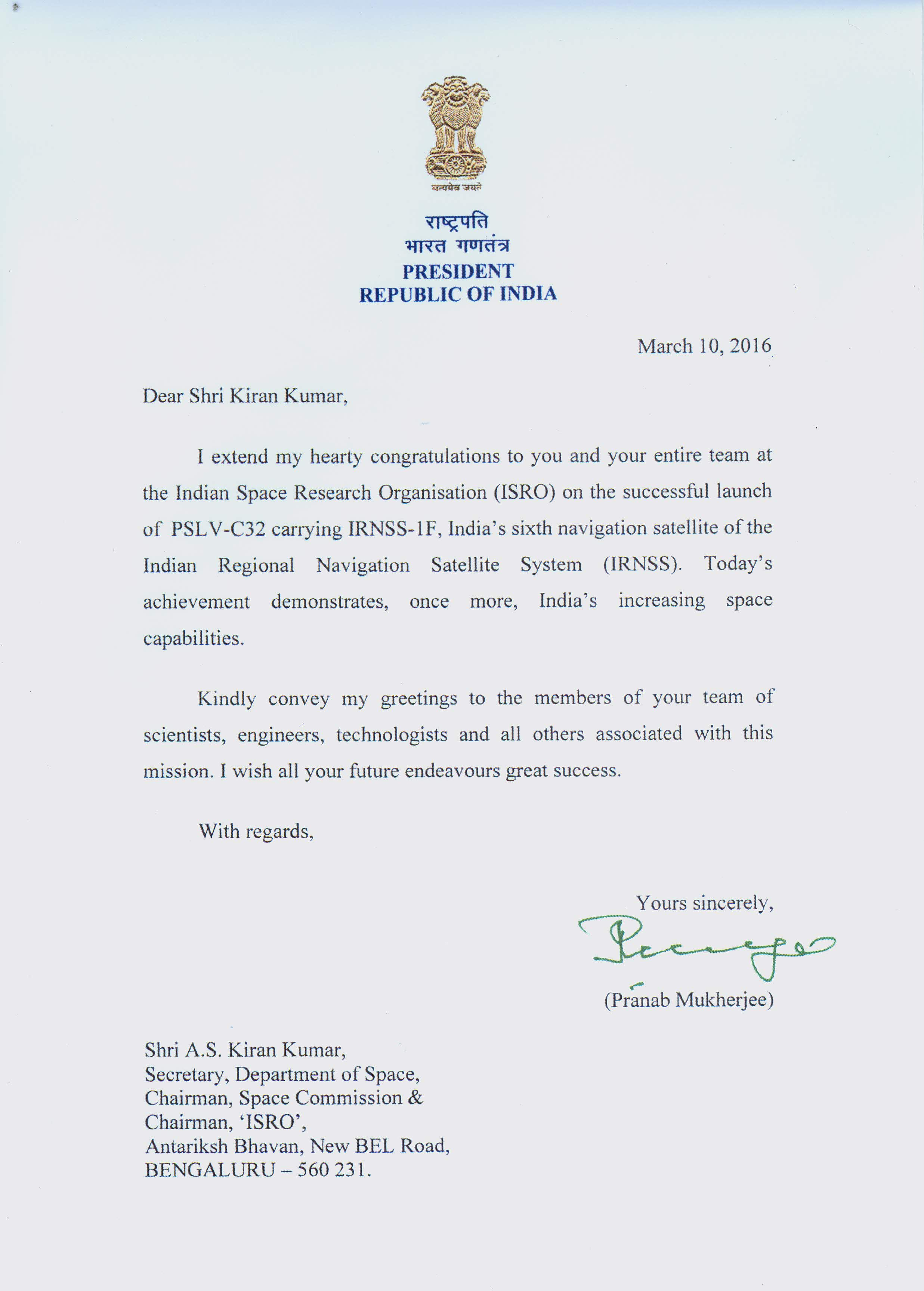 PSLV-C32 - Message from President