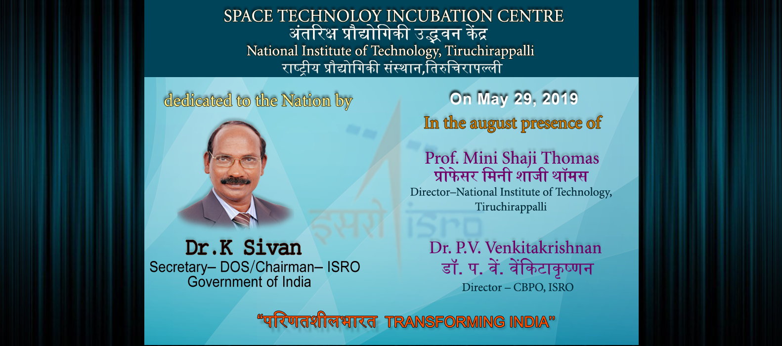 Dr. K. Sivan, Chairman – ISRO / Secretary – DOS inaugurated the S-TIC at NIT- Tiruchirappalli remotely from Bangalore