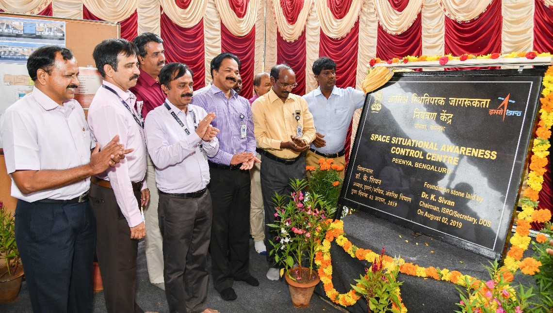 Foundation stone of Space Situational Awareness Control Centre by Chairman, ISRO