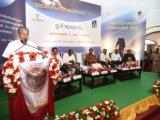 Inaugural address by Hon'ble Chief Minister