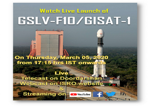 Watch Live Launch of GSLV-F10/GISAT-1