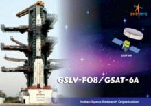 GSLV F08-GSAT6A Brochure cover page