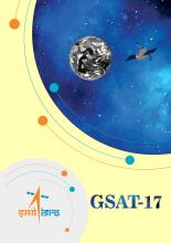 GSAT-17 Curtain Raiser Video