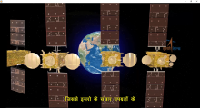 GSAT-31 Curtain Raiser  (Hindi)