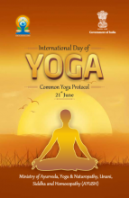 Appeal of Prime Minister to all participate in International Day of Yoga (English)